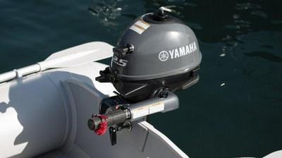 Nuevo motor fueraborda Yamaha F2.5